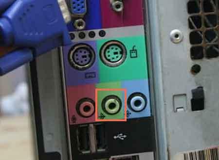 Come-risolvere-problemi-scheda-audio-Windows-10-A