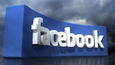 Come scoprire chi ha aperto il tuo Facebook