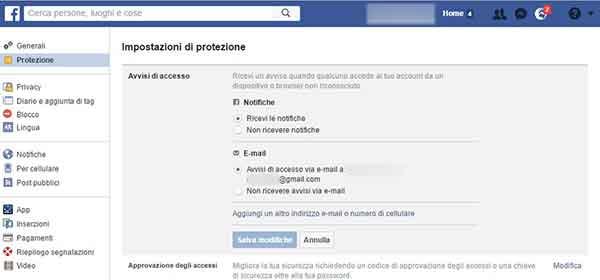 Come-scoprire-chi-ha-aperto-il-tuo-Facebook-B